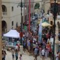 Biss Bil-Ħila | 2014 Dehra tal-palk