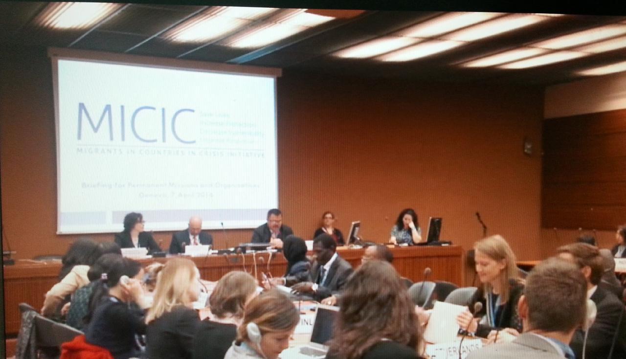 PAM at Geneva MICIC briefing on migrants crisis