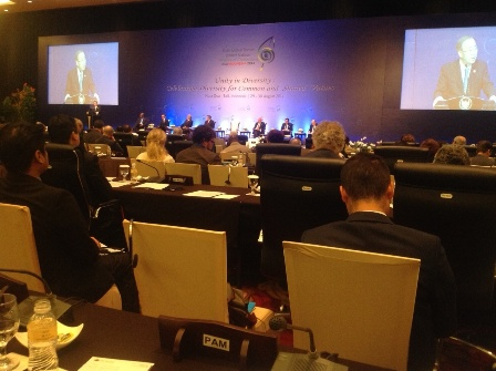 PAM at the UNAoC 6th Global Forum in Bali – Legal instruments the way forward for peace, security and prosperity