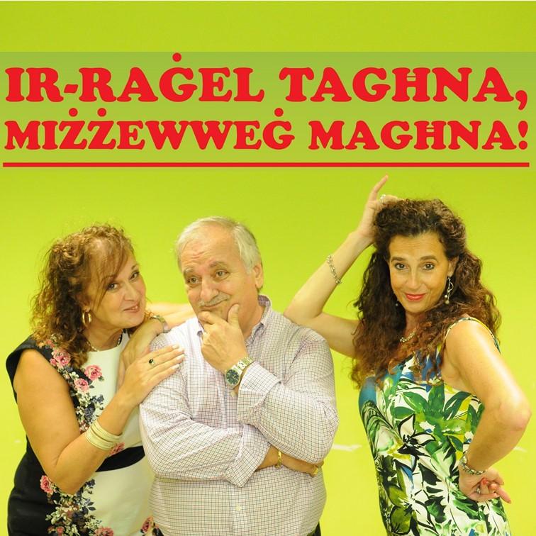 Ir-Raġel Tagħna, Miżżewweġ Magħna