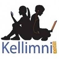 Banner Kellimni